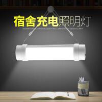 宿舍书桌迷你充电护眼台灯 大学生寝室LED磁铁灯管调光学习阅读灯