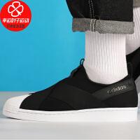 Adidas/阿迪达斯三叶草男鞋新款低帮运动鞋复古潮流贝壳头一脚穿板鞋休闲鞋FW7051