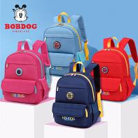 幼儿园儿童书包学前班儿童小书包双肩包1-3-5岁男女孩宝宝小背包