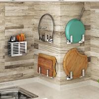 收纳架免打孔厨房置物架壁挂案板砧板架菜板架挂钩架子家用