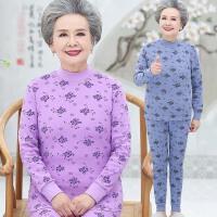奶奶装保暖内衣套装老年人女妈妈秋冬太太秋衣秋裤老人打底衫