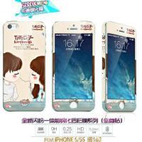 【包邮】MUNU 苹果 iPhone5/5S/SE钢化彩膜 iphone5/5s/se 保护膜 钢化玻璃膜 iphon