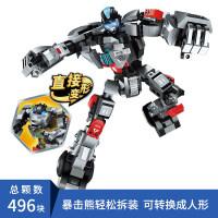 启蒙核晶少年玩具儿童拼装变形机甲金刚机器人男孩积木6-8-10岁抖音