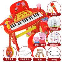 小猪佩奇电子琴幼儿童初学钢琴玩具琴音乐玩具-3-6宝宝礼物抖音 小猪佩奇电子琴