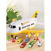 儿童玩具飞机男孩宝宝大号音乐轨道耐摔惯性玩具车仿真客机模型