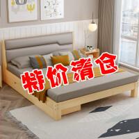 实木床1.8米现代简约双人床主卧1.5米经济型出租房简易1.2m单人床