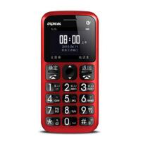 Capitel/首信 C718 电信老人手机大字体按键天翼CDMA老人机