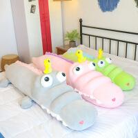 鳄鱼毛绒玩具可爱女孩抱着睡觉的抱枕长条枕公仔布娃娃床上的玩偶