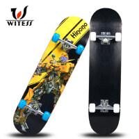 正品四轮滑板双翘板公路刷街成人儿童4轮滑板专业枫木滑板车