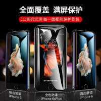 (包�])�O果6s�化膜iphone6splus全屏6plus六6p全包�6sp玻璃i6手�C膜ip