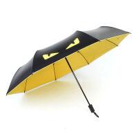 卡通小恶魔雨伞 黑胶折叠晴雨伞创意男女小怪兽太阳伞 防晒遮阳伞 小恶魔 柠檬黄