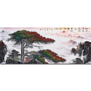 云南省美术家协会会员、著名山水画家徐茂林先生作品――红日祥来霞落去  青松妆点客为倾