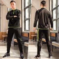 运动套装男秋冬季跑步服户外晨跑加绒春秋季休闲两件健身房速干衣