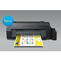爱普生L1300墨仓式A3+彩色喷墨打印机 自带连续供墨系统 EPSON A3+图形设计打印机 L1300幅面打印机