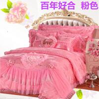 婚庆四件套纯棉刺绣贡缎蕾丝六八十件套结婚全棉大红粉色床上用品定制