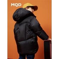 MQD童装男童中长款羽绒服19冬中大童轻柔保暖儿童加厚白鸭绒外套