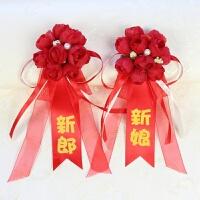 胸花结婚用品唯美婚礼韩式新郎新娘贵宾婚庆伴郎伴娘襟花一套