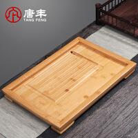 唐丰竹茶盘长方形托盘茶具收纳盘家用简约日式茶托大小号茶台茶海