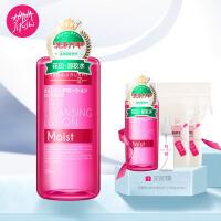 花印清新净肤卸妆水500ml(深层清洁 补水保湿 温和快速 眼唇可用)送99ml和化妆棉