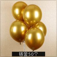 气球装饰 生日派对马卡龙色气球装饰场景布置生日派对婚庆拱门店庆结婚婚房装饰飘空