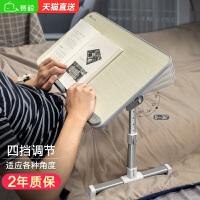 ��L床上��X做桌��桌小桌子放床上的看��宿舍可�{�升降上�大�W生家用折�B�腥斯P�本支架��室�W���字神器