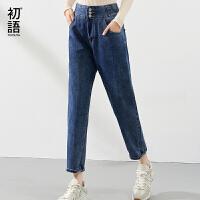 初语年初语秋新品简约时尚水洗牛仔裤女