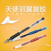 日本PILOT/百乐 BL-WG滑力笔|�ㄠ�笔/中性笔0.38MM 财务用细笔 学生考试用水笔黑笔蓝红 大墨量不洇纸