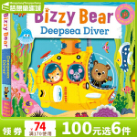 小熊很忙 英文原版 Bizzy Bear Deep Sea Diver 深海潜水员 纸板活动操作书 忙碌的小熊