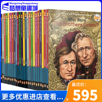 who was is 系列套装 漫画名人传记著名作家 14册套装