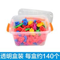 两岁宝宝玩具 2-3-4-6岁早教彩色软体加厚积木塑料拼插拼装幼儿宝宝力玩具