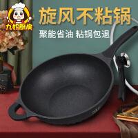 麦饭石不粘锅炒锅家用电磁炉煤气灶专用煎炒两用平底锅不沾炒菜锅