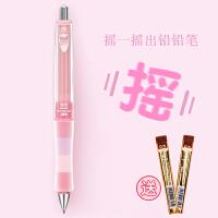 日本PILOT百乐自动铅笔HDGCL-50R中小学生防疲劳彩胶圈摇动出铅0.5mm日本进口文具活动铅笔彩色透明摇摇铅笔