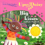 In the Night Garden: Big Kisses [Board Book]花园宝宝故事翻翻书:大大的吻 ISBN 9781405905978