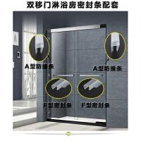 浴室玻璃门防水条 淋浴房密封条挡水条防撞条防风磁吸胶条防水硅胶免胶水Y