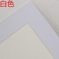 简易卡纸画框 30张创意纸框单框裱儿童画挂墙专用画框4K8开a3a4卡纸简易相框B 裱4开画纸 单框30张+胶+膜