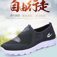 老北京布鞋男款单鞋春秋透气软底飞织健步鞋大码休闲中老年爸爸鞋