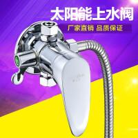 卫生间水龙头冷热水带花洒的龙头浴室套装明装热水器混水阀带上水