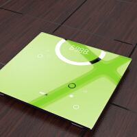 电子秤 电子称体重秤家用测体重精准人体秤称重计器电子秤 绿色