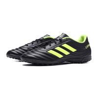Adidas阿迪达斯男鞋足球鞋2019新款COPA 19.4 TF碎钉比赛训练运动鞋BB8097