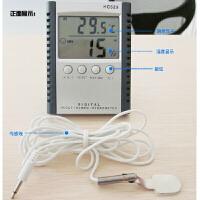 时间温湿度显示器HC520计家用计电子湿度计带探头计