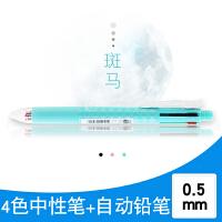 包邮!日本Zebra斑马J4SA11多功能水笔0.5mm四色中性笔+0.5mm自动铅笔 学生手帐多色笔4色切换 五合一