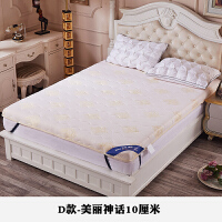 1.5m床记忆棉榻榻米床垫1.8m床席梦思床褥1.2米学生宿舍海绵垫子定制