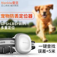 六一儿童节520曼昆宠物定位项圈猫咪防丢失gps定位器跟踪器狗狗定位器追踪器520礼物母亲节