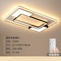 【品牌特惠】客厅灯 简约现代长方形创意卧室吸顶灯led北欧灯具套餐