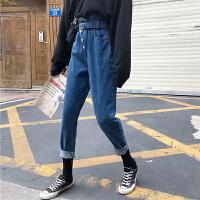 春季2019新款韩版百搭网红牛仔裤高腰女装宽松直筒奶奶裤哈伦裤子