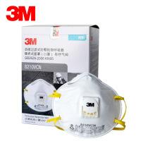 正品3M口罩N95呼吸阀8210V男女防粉尘