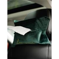 汽车内饰品车载纸巾盒遮阳板天窗抽纸盒创意抽纸巾盒