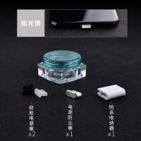 Type-c手机防尘塞oppo find小米8华为p9p10p20荣耀v9v10一加6金属5t充电口