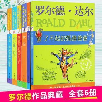 全套6册了不起的狐狸爸爸罗尔德·达尔作品 儿童文学7-10-12-15岁 查理和巧克力工厂好心眼儿巨人 三四五六年级小学生课外阅读书