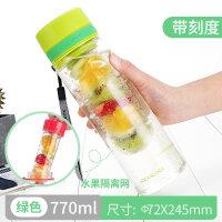 水杯塑料随手杯韩国创意防漏便携运动水壶学生杯子